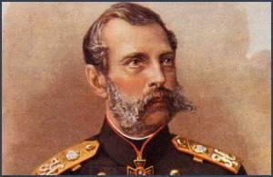 Alexander II, 1818 to 1881