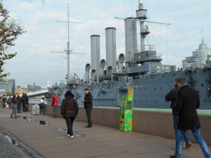 Cruiser Aurora, now a museum